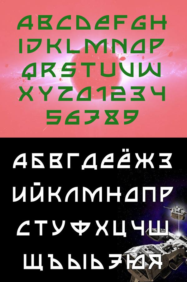 Arounder Free Font