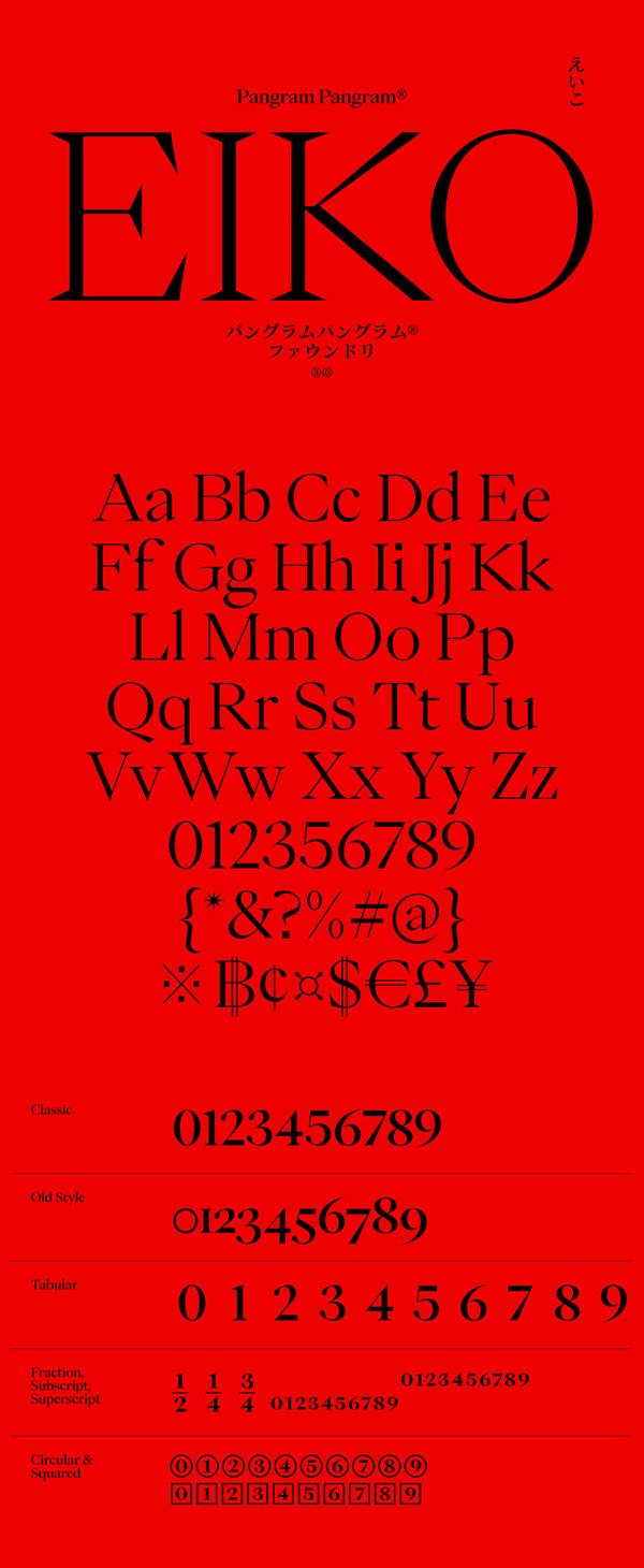 Eiko Free Font
